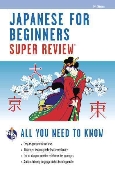 Japanese for Beginners Super Review By Rea (COR)